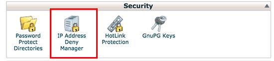 IP Address Deny Manager ابزار در cPanel